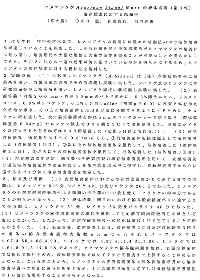 scan-001-4